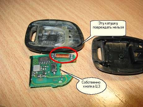 renault symbol clio замена батарей в ключе